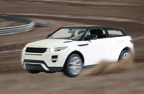Coche teledirigido Range Rover Evoque