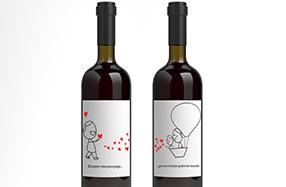 El vino más especial para el mejor padre del mundo