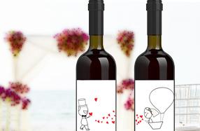 El pack de vino más especial para recién casados