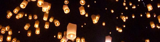 Lámparas y linternas