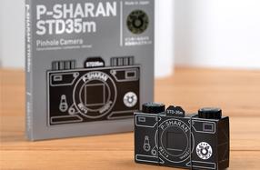 Sharan: cámaras de fotos estenopéicas DIY