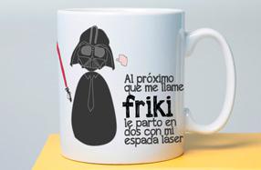 La taza más divertida para frikis