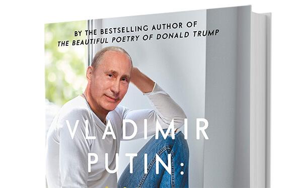 """Libro """"Técnicas de coaching de Vladimir Putin"""""""